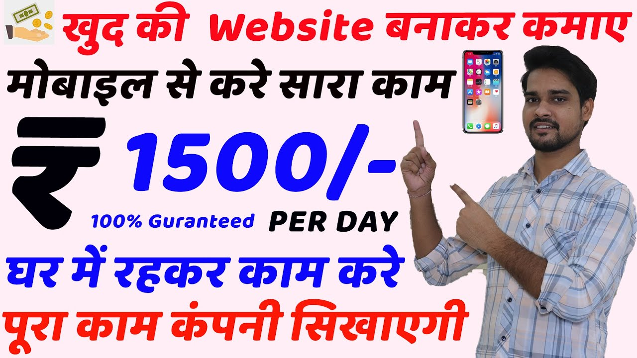 Work from home Jobs | Type and Earn online- Work From Home Job | Typing Jobs Work From Home|Hindi|