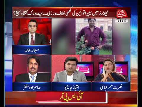 Benaqaab – 22 January 2018 - Abb takk