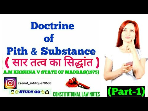 DOCTRINE OF PITH AND SUBSTANCE |सार तत्व का सिद्धांत | PART 1 | IN HINDI for Llb Constitutional law