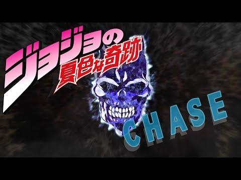 JoJo's Bizarre Adventure -  Chase [Opening] [Lyrics and sub-english][Cover]