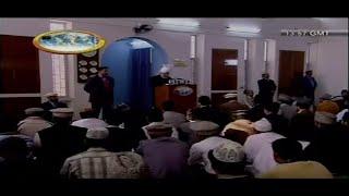 Friday Sermon 5 December 2008 (Urdu)
