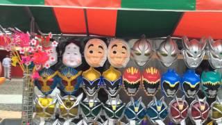 Narita Village Farmers' Market