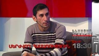 Kisabac Lusamutner anons 14 12 16 Merjvogh Hamarutyun