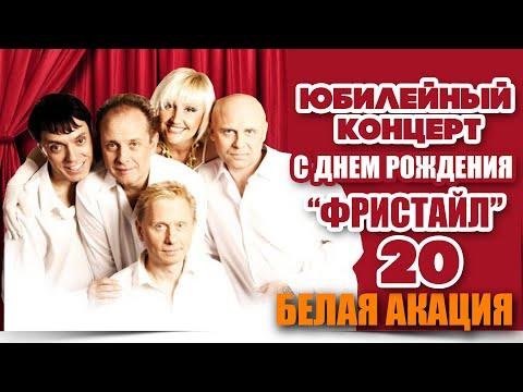 Смотри и слушай музыку - Europa Plus TV