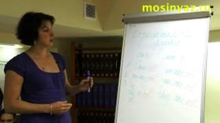 Английский язык онлайн (урок №2)