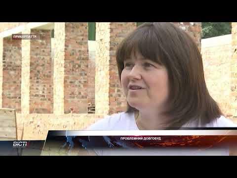 На Прикарпатті руйнується новозбудована школа