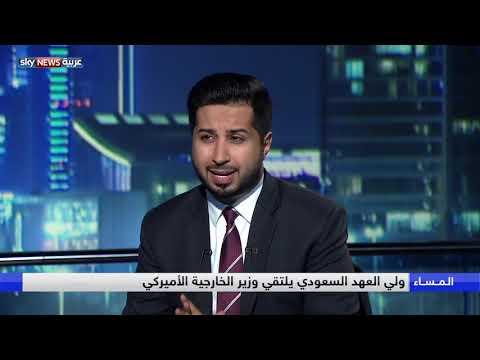/الملك سلمان يستقبل وزير الخارجية الأميركي في الرياض  - نشر قبل 4 ساعة