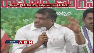 YCP Leader Botsa Satyanarayana Comments On CM Chandrababu Naidu