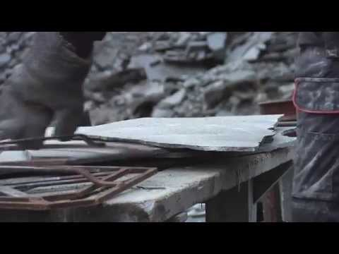 ALTASKIFER Norway  Натуральный камень - Кварцит