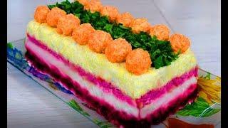 Оригинальный красивый салат ! Все Удивятся !