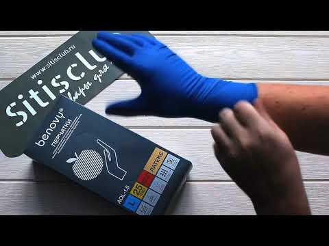 Перчатки латексные Benovy (Бенови) High Risk от Sitisclub