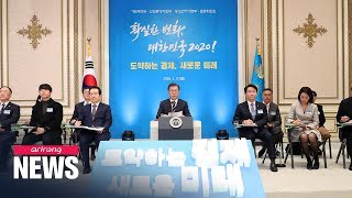 S. Korea announces support measures to contain economic fallout of COVID-19 outbreak