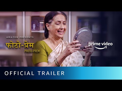Photo-Prem - Official Trailer | Neena Kulkarni, Amita Khopkar, Vikas Hande | Amazon Prime Video