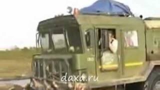 Русская дорога !