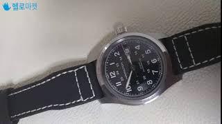 해밀턴시계 오토매틱 카키필드42미리(260000원)