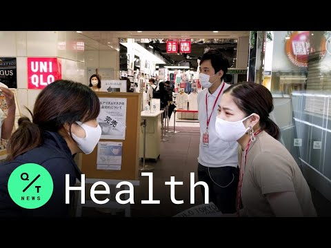 Uniqlo's New Reusable Masks Sell Out from YouTube · Duration:  1 minutes 39 seconds