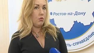 """Более 10 тысяч гектаров леса: вокруг Ростова создадут """"зеленый щит"""""""