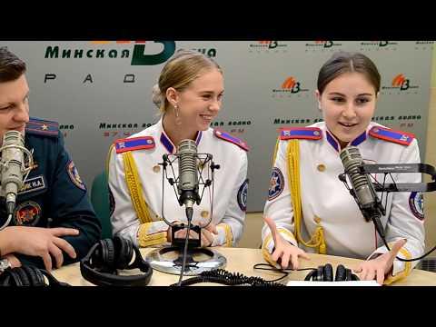 О Белорусской молодежной общественной организации спасателей-пожарных