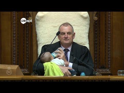 رئيس برلمان نيوزيلندا يرضع طفلا أثناء إدارته للجلسة  - نشر قبل 16 دقيقة