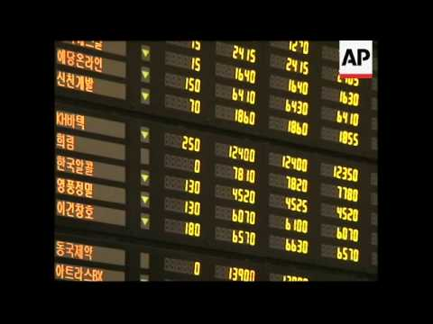 Seoul stock market opens, follows Wall St down