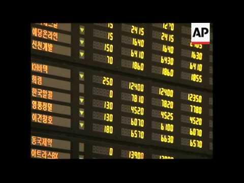 Seoul stock market opens, follows Wall St down