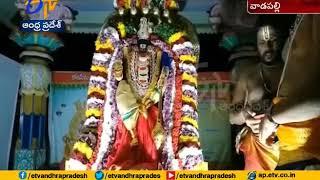 Srivari Brahmotsavam  Lord Venkateswara Rides On Sesha Vahanam  At Vadapalli