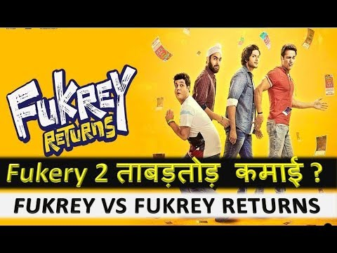Box Office Collection of Fukery Returns movie 2017-18