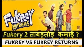 FUKREY RETURNS MOVIE 3RD DAY COLLECTION 2017-18