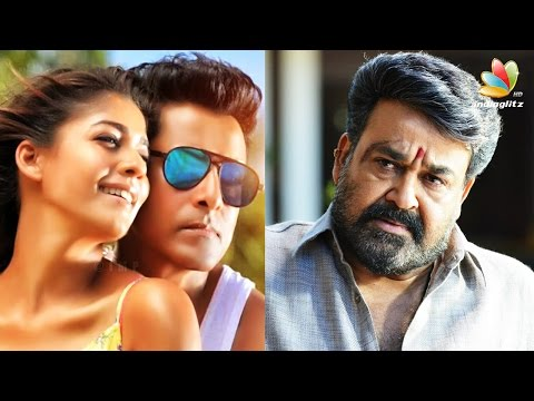 Thumbnail: Mohanlal reason for Vikram's Iru mugan delay | Latest Tamil News | Vikram, Vijay