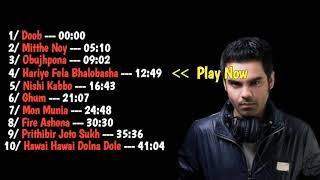 habib-wahid-top-10-songs-best-lyrics-albam-video