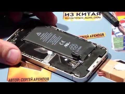 Что делать ? если после замены батареи на айфон 4. IPhone 4 не определяет сеть.