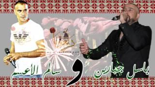 دحية الفنان باسل جبارين و ملك الدحية البدوية سالم الأعسم