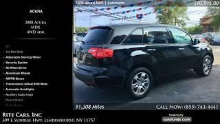 Used 2008 Acura MDX | Rite Cars, Inc, Lindenhurst, NY
