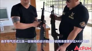 北美报哥:中国产81式全自动突击步枪