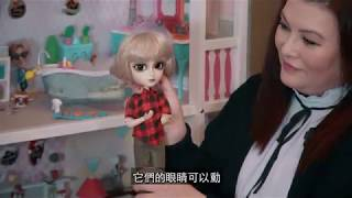 加拿大中文電台 DJ 私生活大公開 Deborah Moore's Amazing Doll Collection