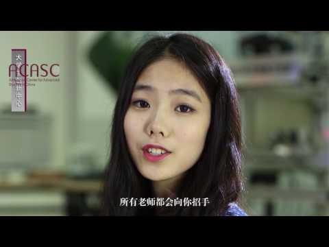 North China University of Technology