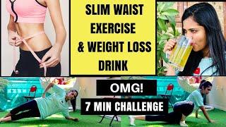 Slim Waist Workout   7 Day Challenge   Fast Weight Loss Drink  Somya Luhadia