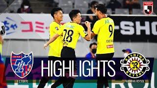 ハイライト:FC東京vs柏レイソル J1リーグ 第28節 2021/9/12