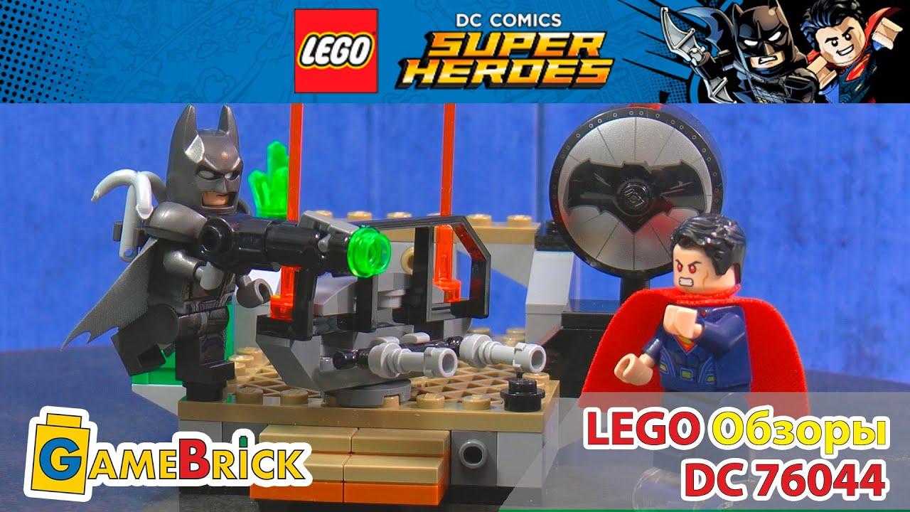 Смотреть лего бэтмен 1 12 фотография