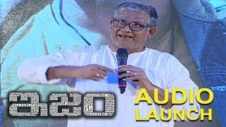 Tanikella Bharani Comical Speech @ ISM Audio  launch - Ijam Audio Launch - NTr , KalyanRam