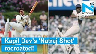 Ranveer Singh recreates Kapil Dev's iconic 'Natraj Shot'