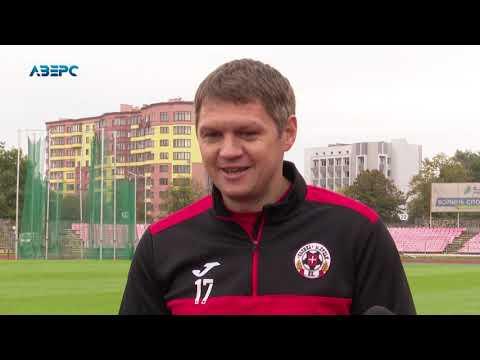 ТРК Аверс: Гравці луцької «Волині» поспілкувалися із юними  футболістами