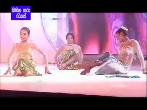 Ash Reli Dase Weli - Indika Rathnayake & Upeksha Swarnamali