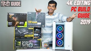 In this video, we are going to build my brand new 4k editing pc! is also a pc guide., old video- https://youtu.be/d_bipsjath8, how install windows 10- https://youtu.be/9q60vc1fjx4, asus ...