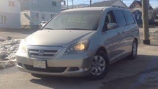 2007 Honda Odyssey EX: Start Up, Exterior, Interior & Full Review