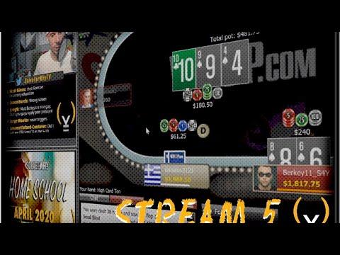 BERKEY FT's $10k GTD ON WSOP.COM| S4Y LIVE STREAM #5 | Solve For Why