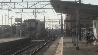 山陽5030系5632F直通特急阪神大阪梅田行き 中八木駅通過