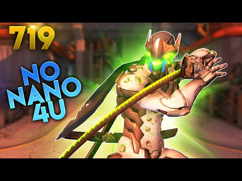NO Nano Blade ALLOWED!! | Overwatch Daily Moments Ep.719 (Funny and Random Moments) thumbnail