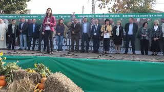 Фермер експо 2018 Раковски - Мария Габриел