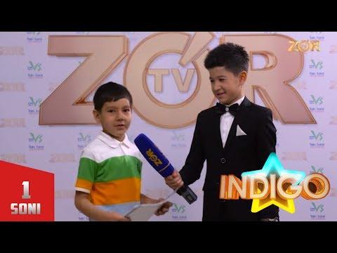 indigo 1 выпуск